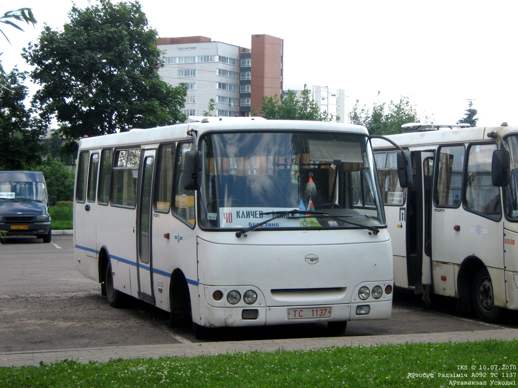 Klichev, Radzimich А0921 # ТС 1137