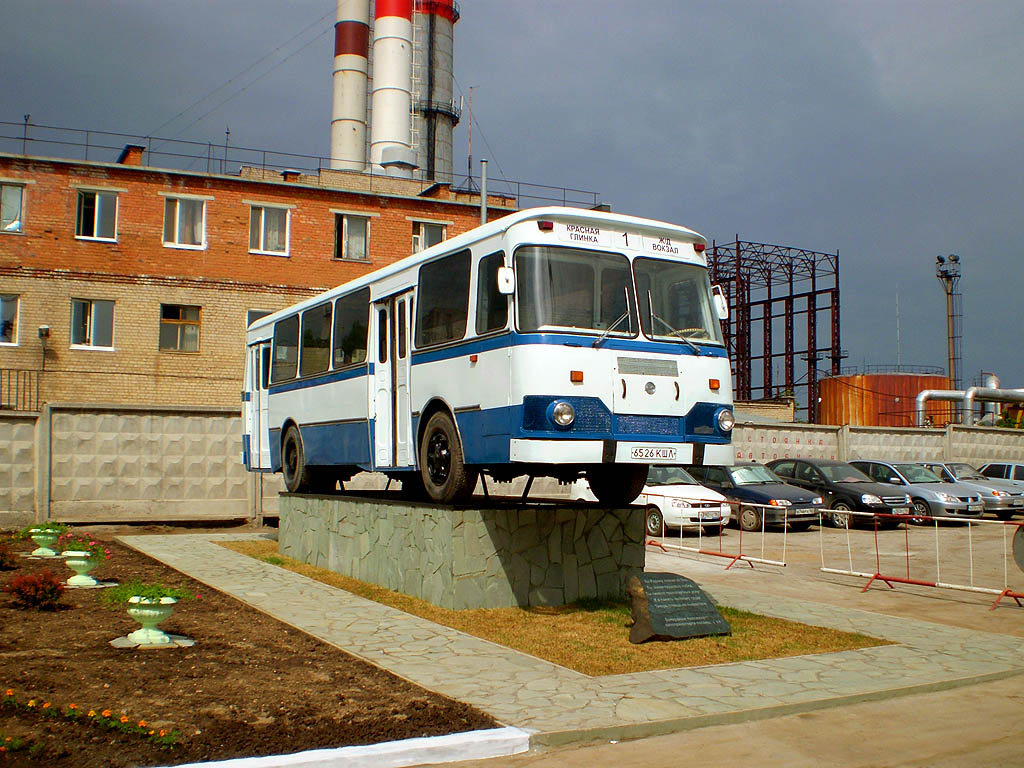 Samara, LiAZ-677М # Памятник
