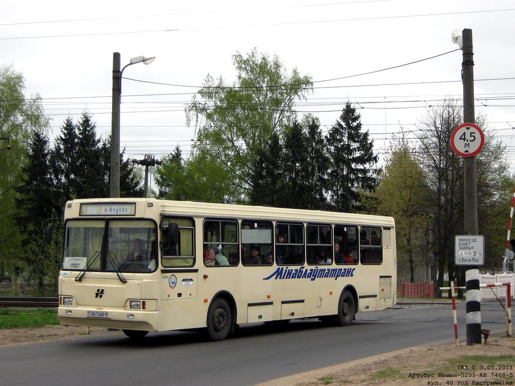 Zhodino, Neman-5201 # 099