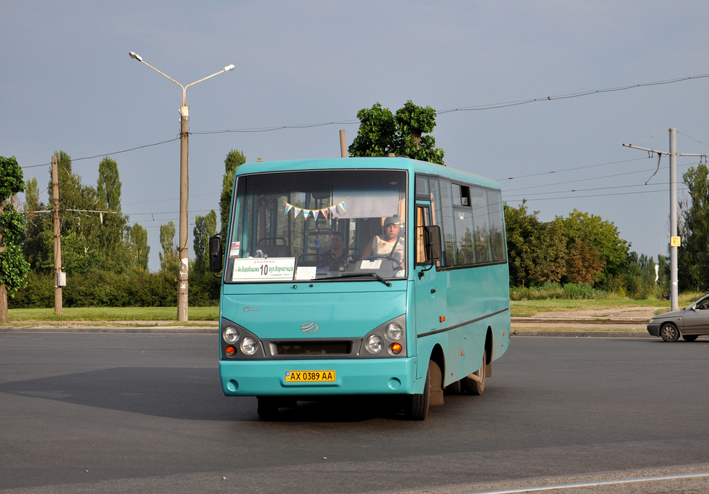 Kharkov, I-VAN А07А1 # АХ 0389 АА