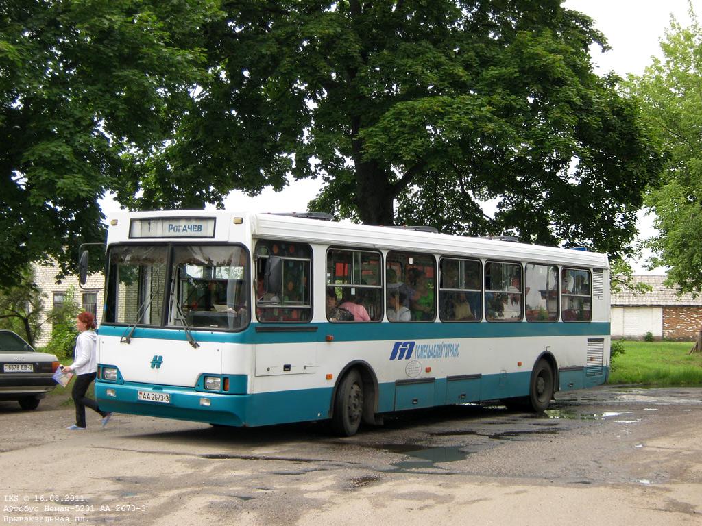 Rogochov, Neman-5201 # 032832