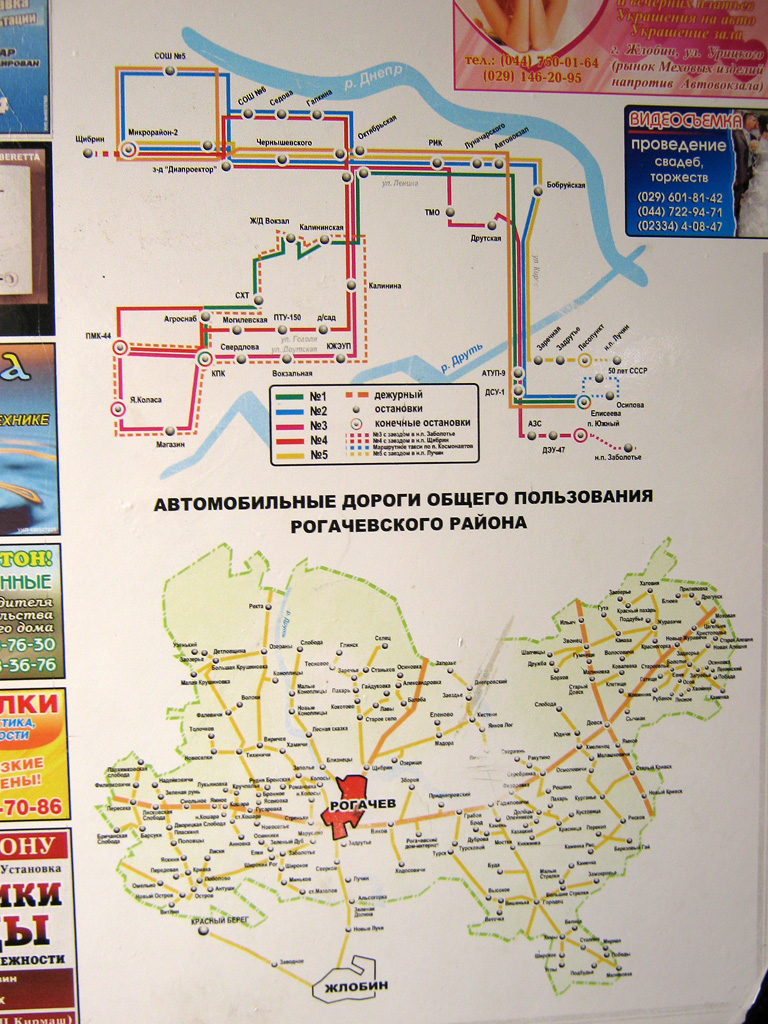 Rogochov — Maps; Maps routes (Rogochov)