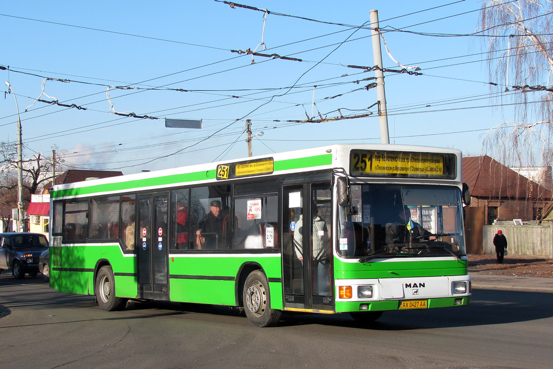 Kharkov, MAN A10 NL202 # 230