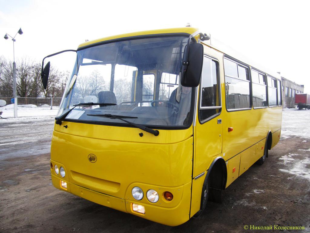 Rogochov, Radzimich А092 # 033065