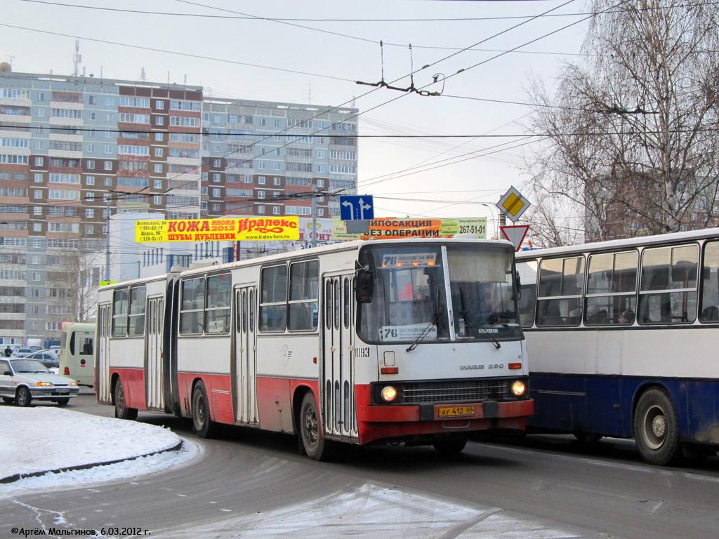 Ekaterinburg, Ikarus 280.33 # 1093