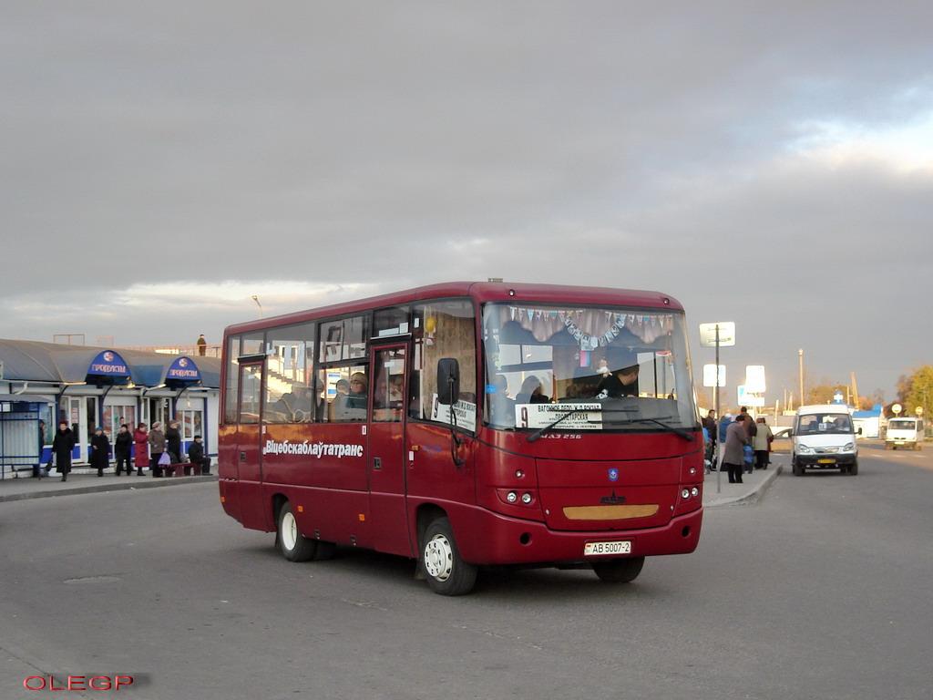 Orsha, MAZ-256.270 # АВ 5007-2