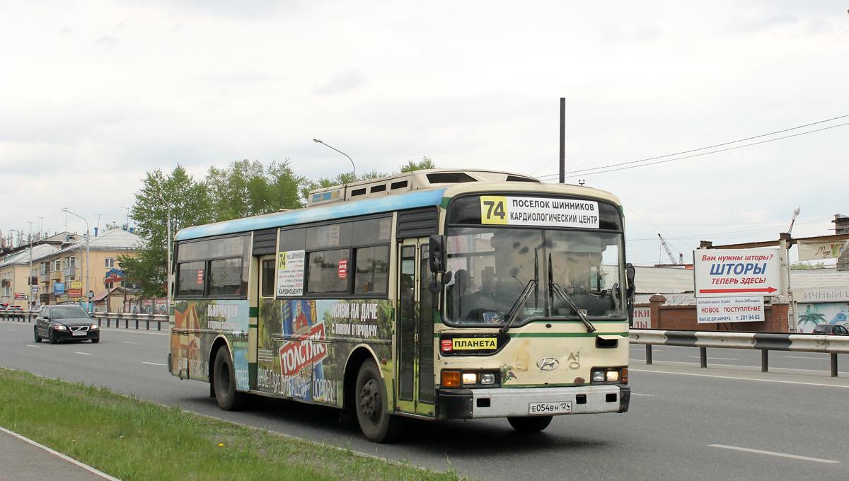 Krasnoyarsk, Hyundai AeroCity 540 # Е 054 ВН 124