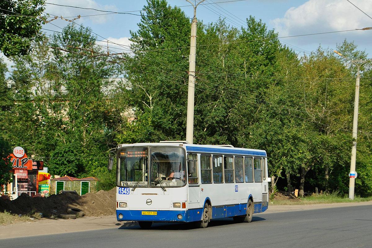Omsk, LiAZ-5256.45 # 1545