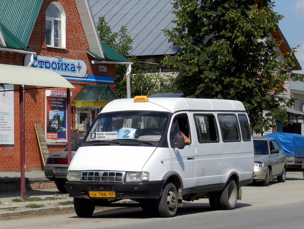 Касимов, GAZ-322130 # СВ 788 62