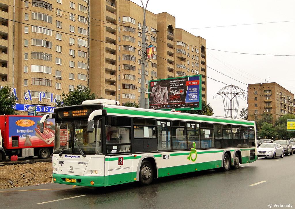 Moscow, GolAZ-6228.00 # 16263
