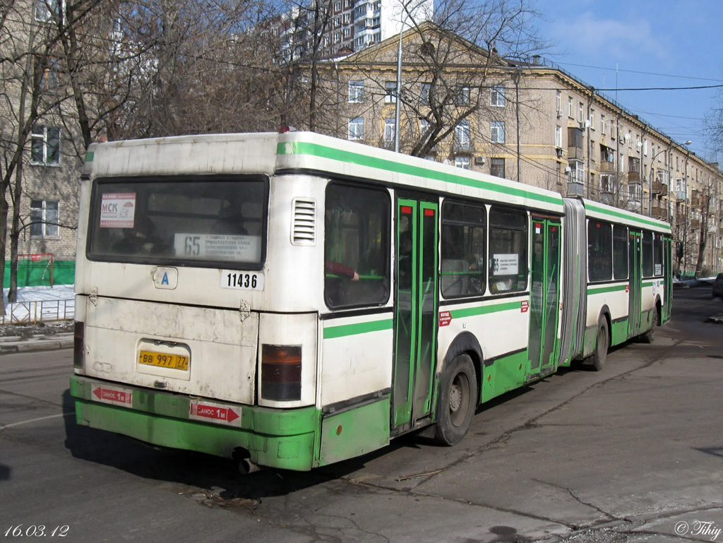 Moscow, Ikarus 435.17 # 11436