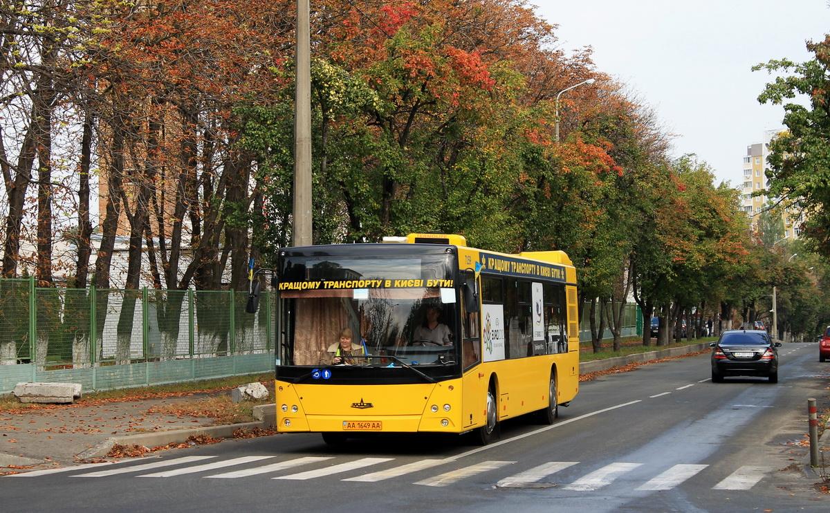 Kyiv, MAZ-203.065 # 7159