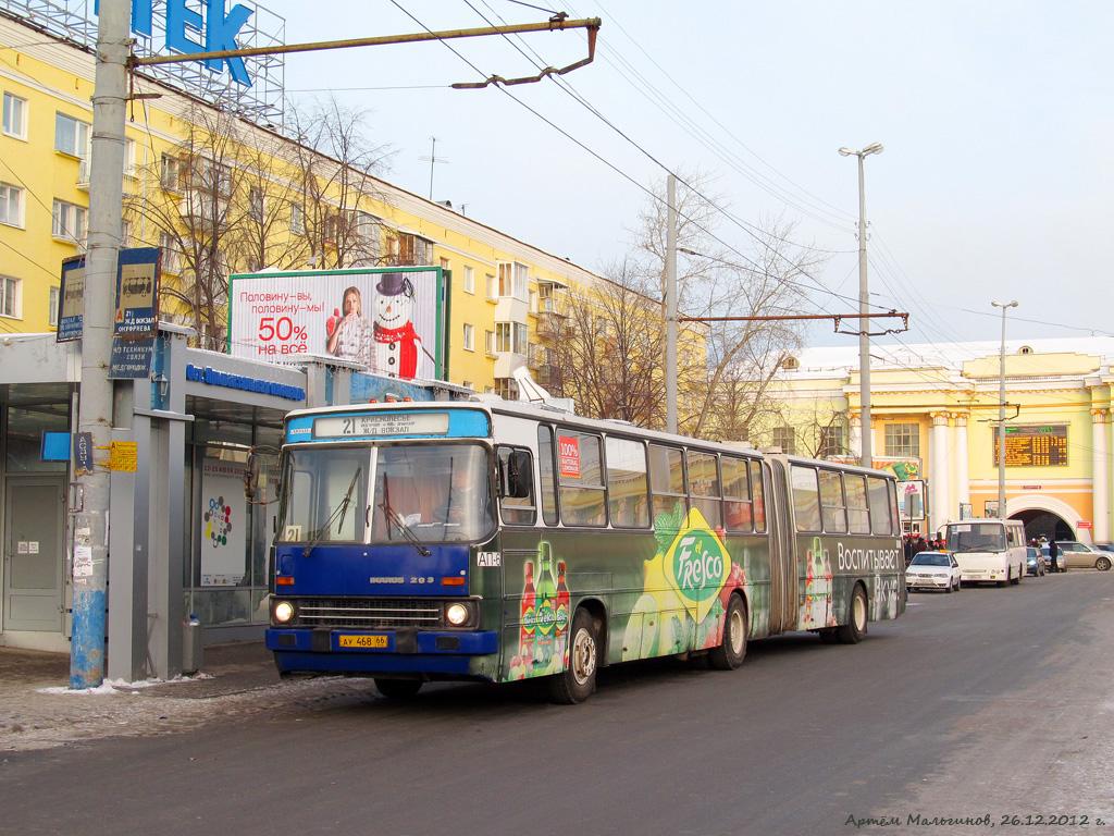 Ekaterinburg, Ikarus 283.10 # 1621