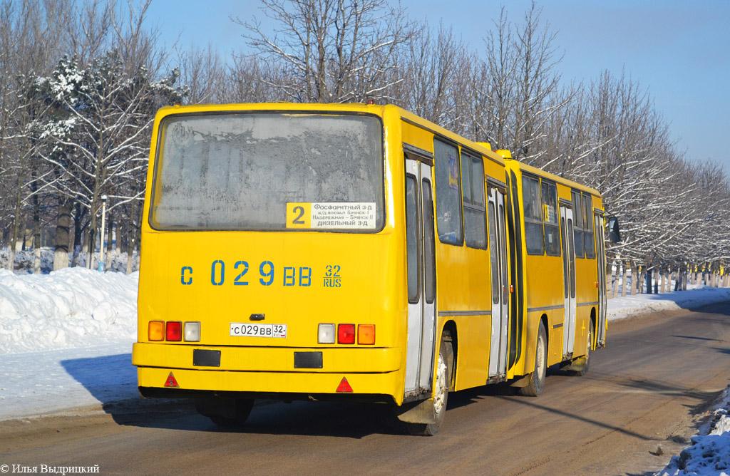 Bryansk, Ikarus 280.64 # 410