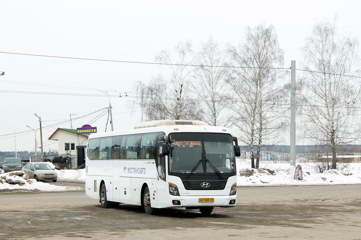 Podolsk, Hyundai Universe Space Luxury # 5508