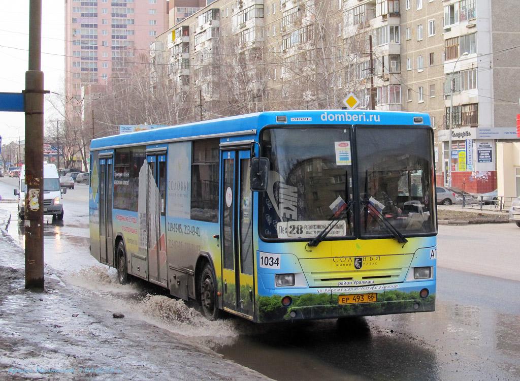 Ekaterinburg, NefAZ-5299-20-32 (5299CS) # 1034