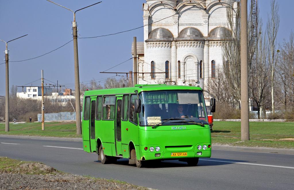 Kharkov, Bogdan А09202 # АХ 1291 АА