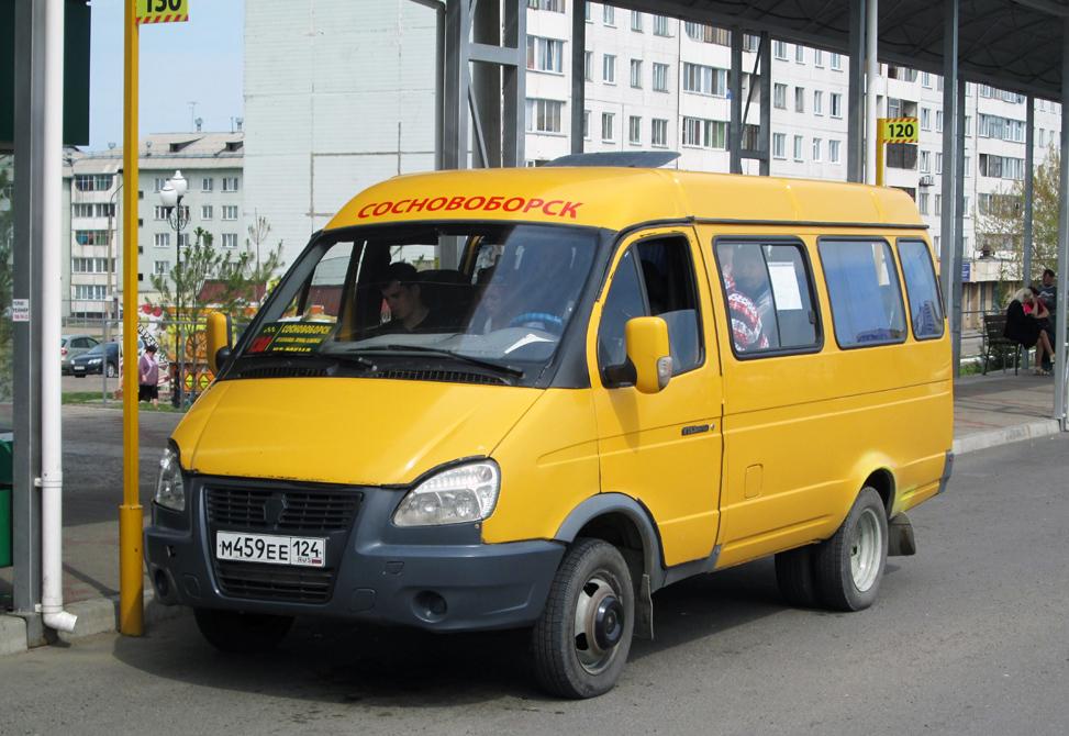 Sosnovoborsk, GAZ-322132 # М 459 ЕЕ 124