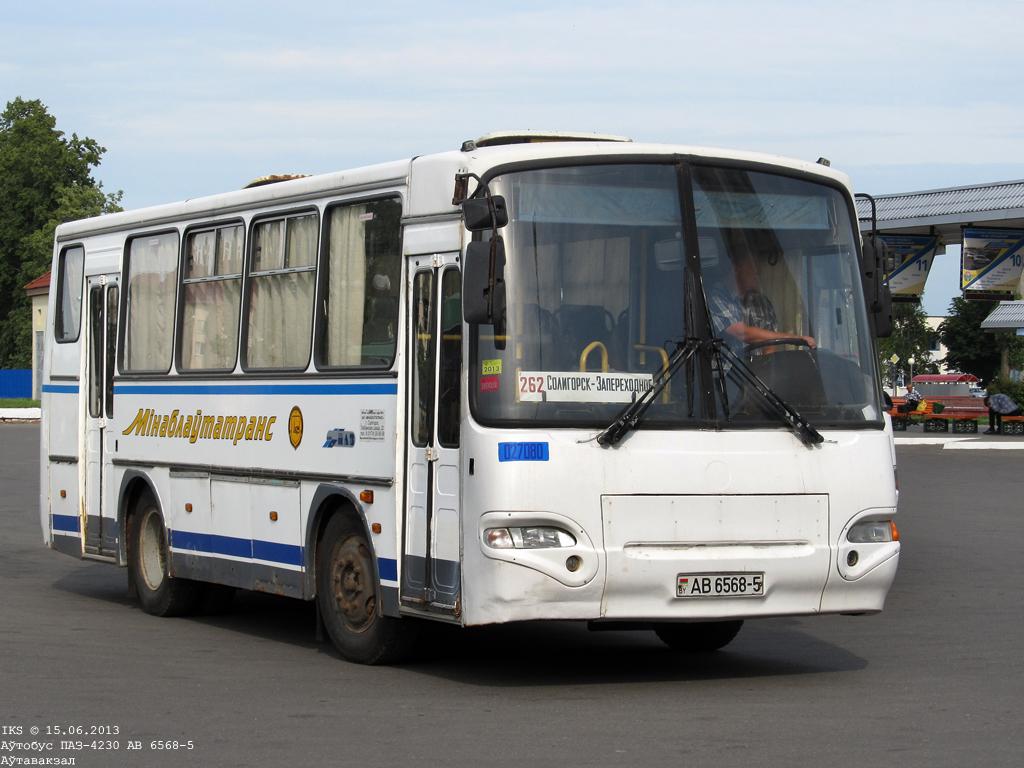 Soligorsk, KAvZ-4235-** # 027080