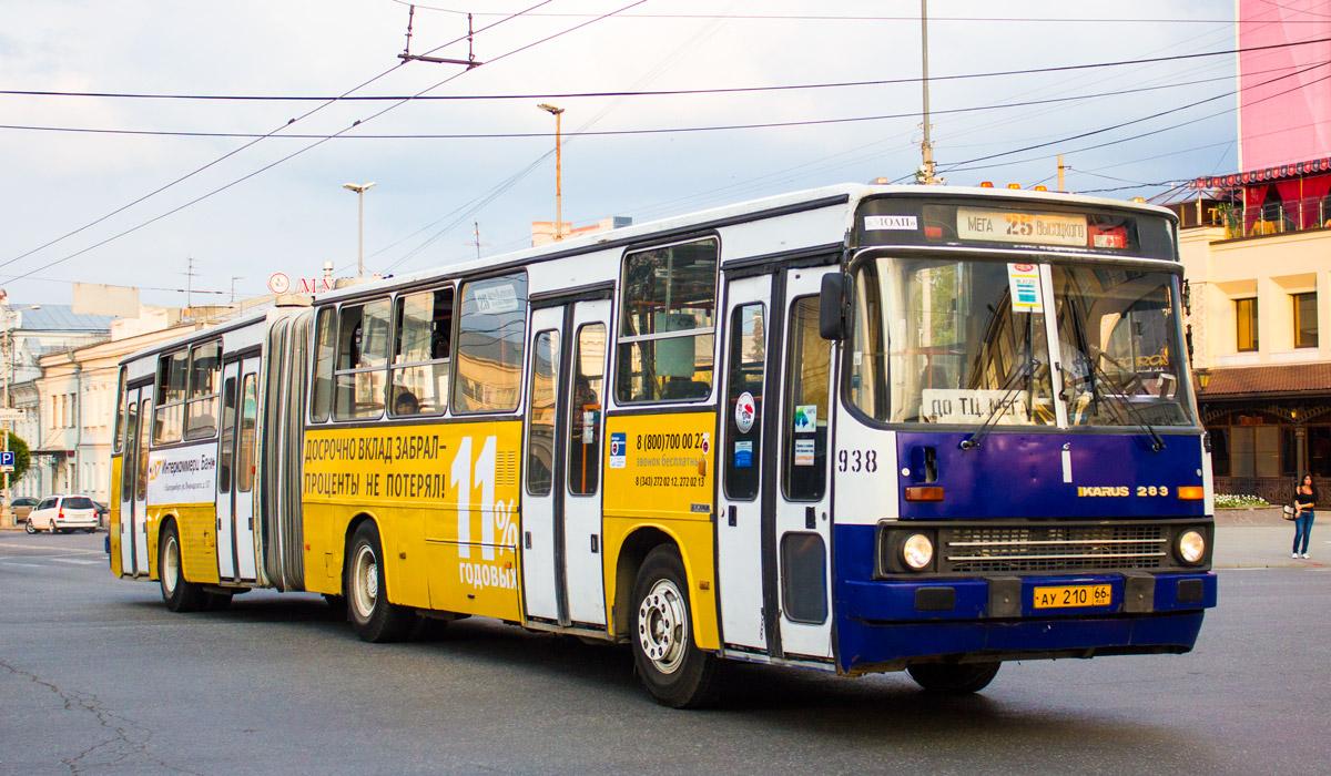 Ekaterinburg, Ikarus 283.10 # 938