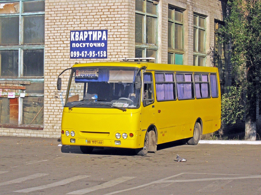 Первомайск (Луганская обл.), Bogdan А09211 # ВВ 1931 АА