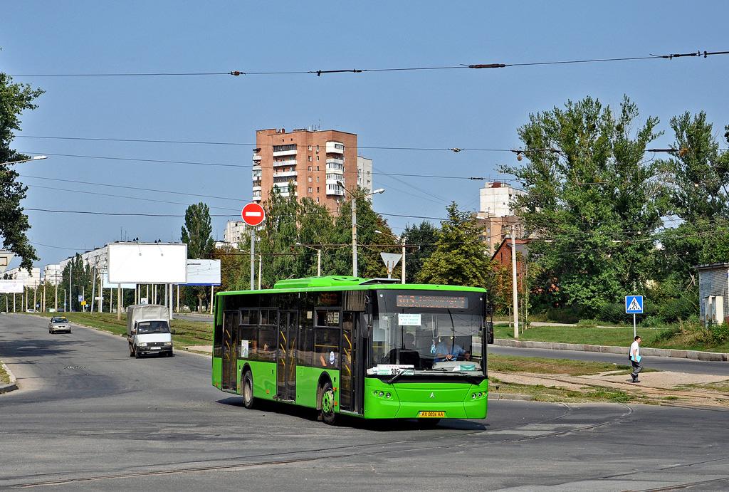 Kharkov, LAZ A183D1 # АХ 0026 АА