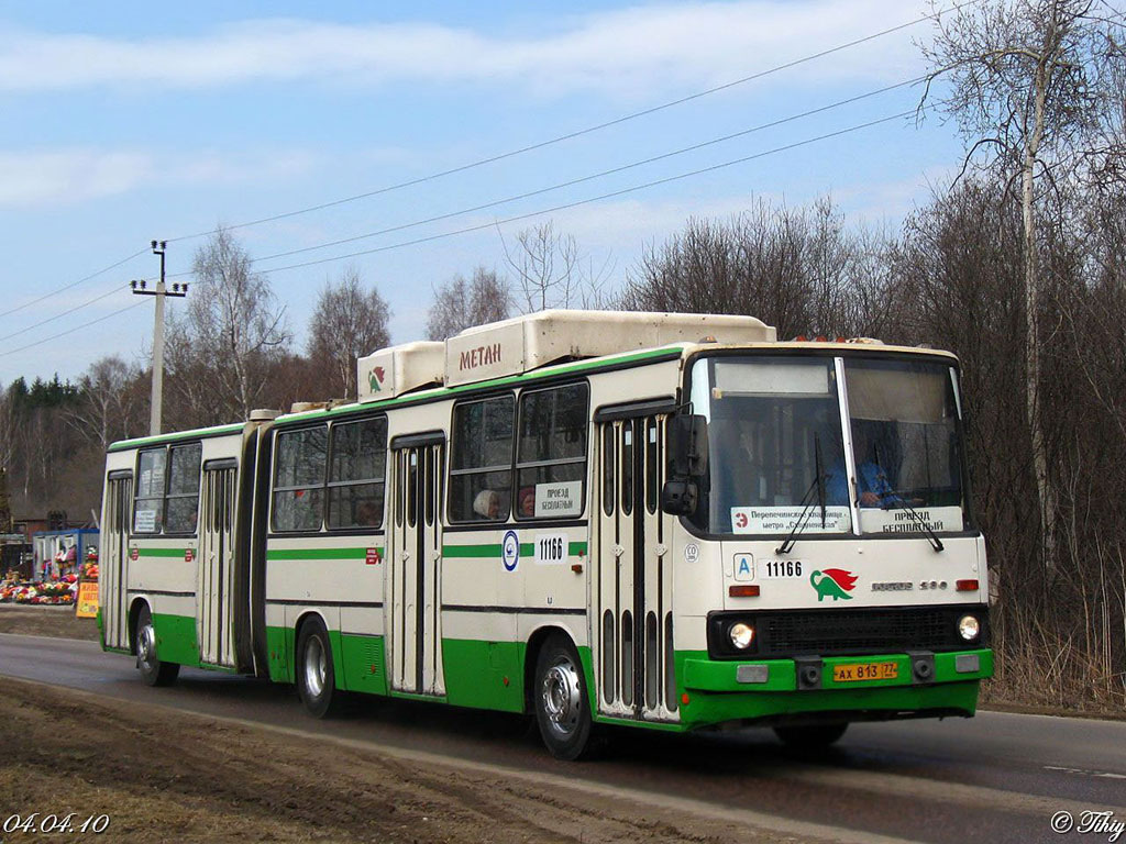 Moscow, Ikarus 280.33M # 11166