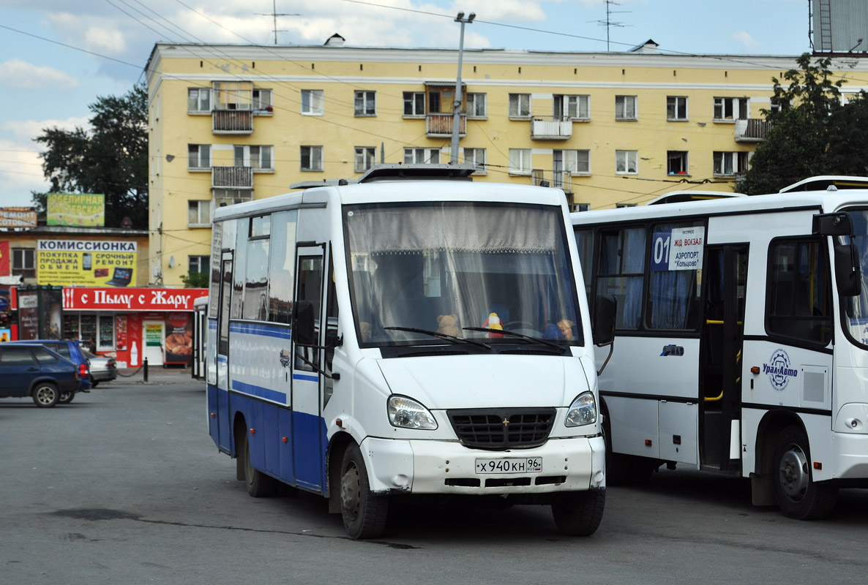 Ekaterinburg, KAvZ-32081
