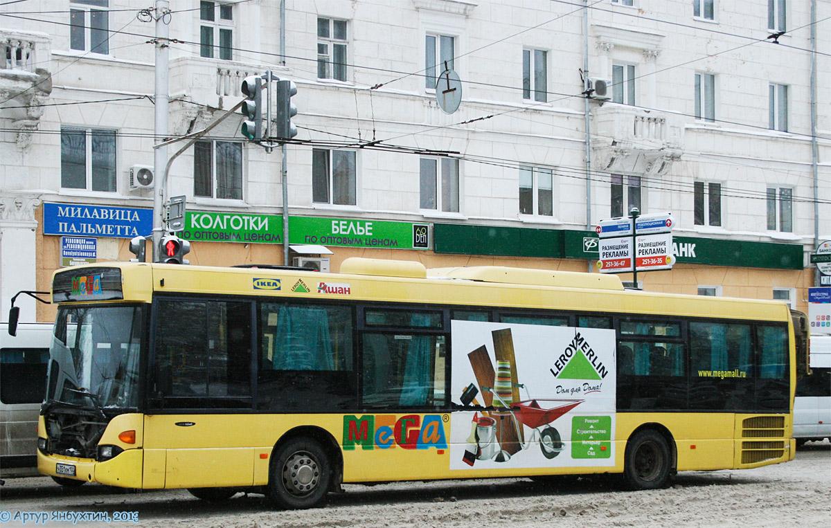 Ufa, Scania OmniLink CL94UB # Н 351 КМ 102