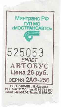 195 KB