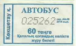 70 KB