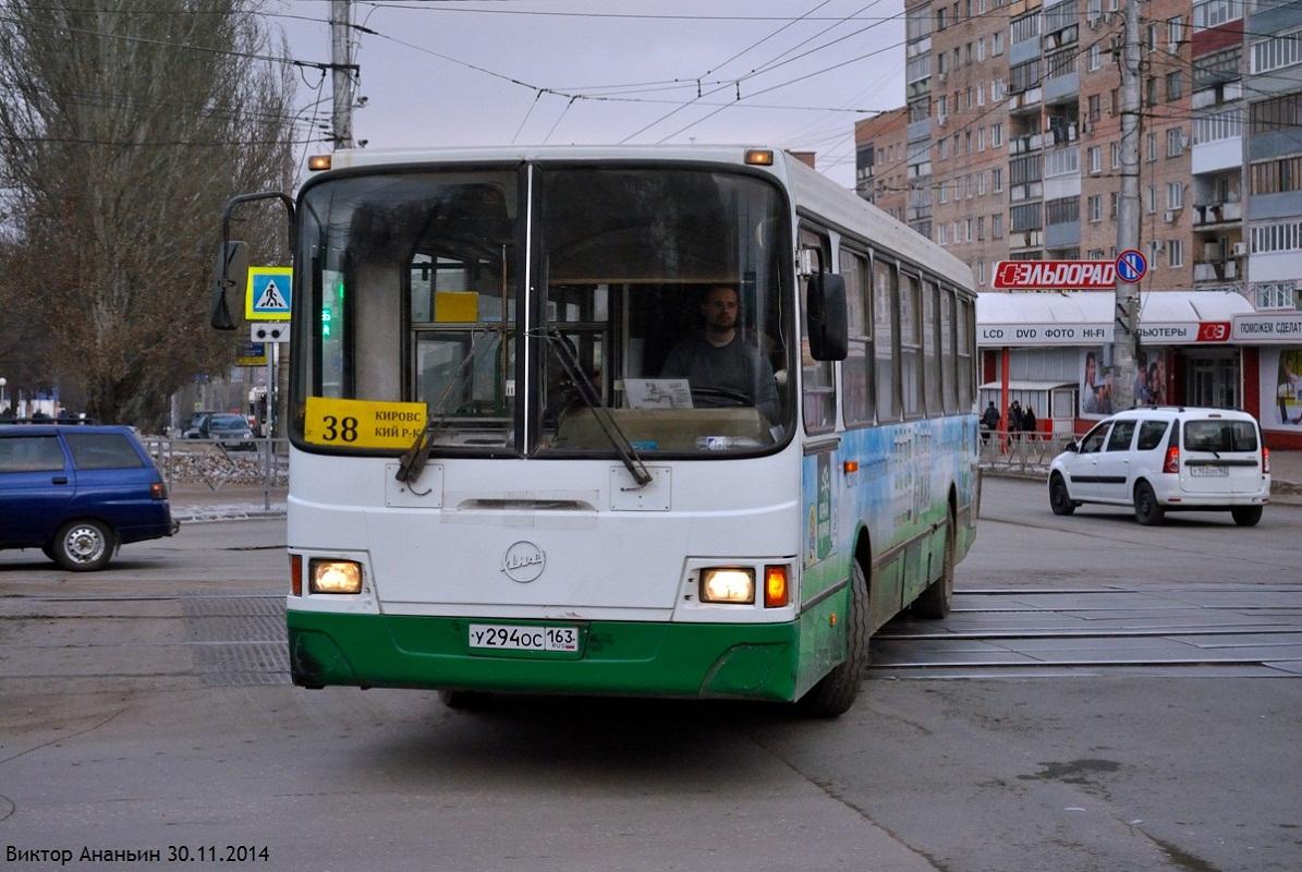 Samara, LiAZ-5256.45 # 10649