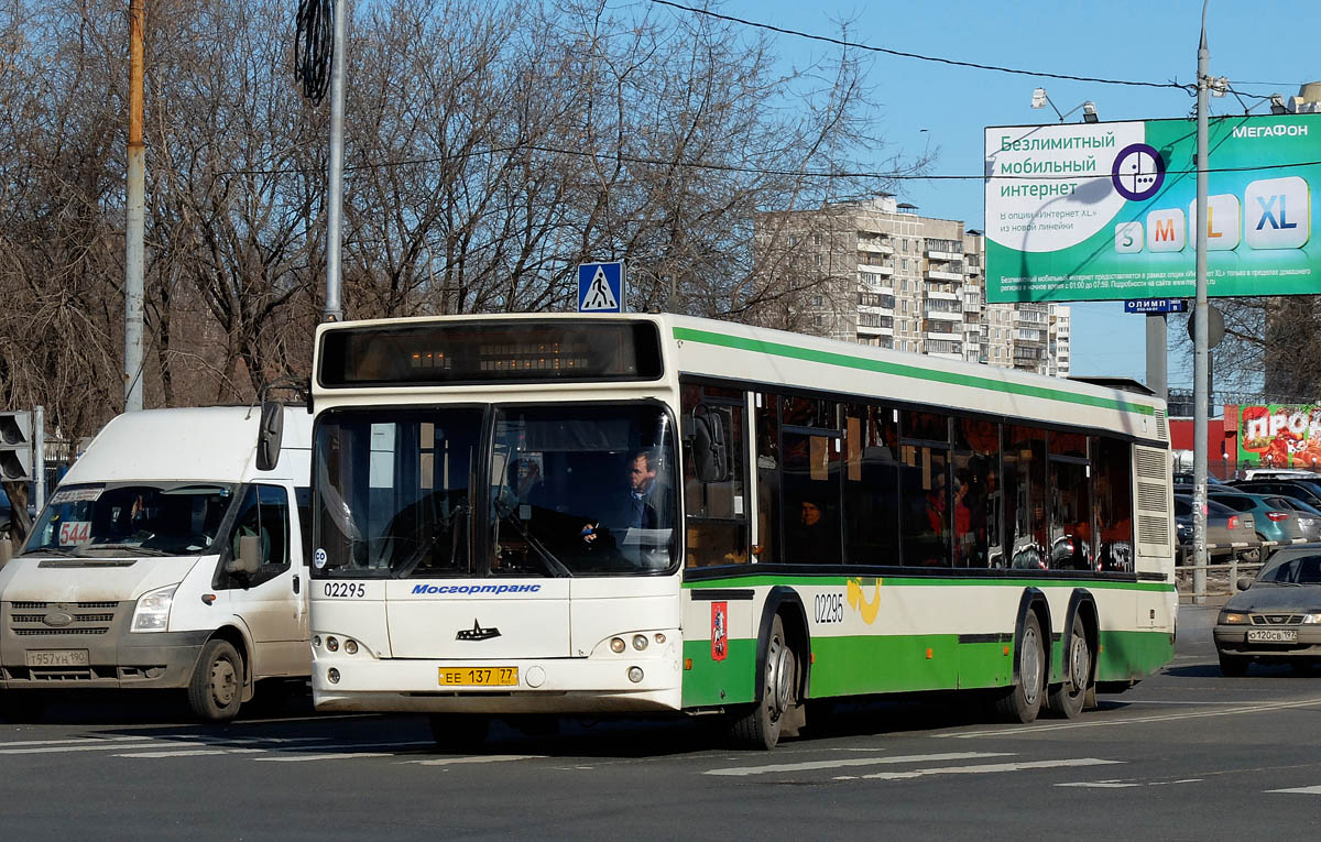 Moscow, MAZ-107.466 # 02295