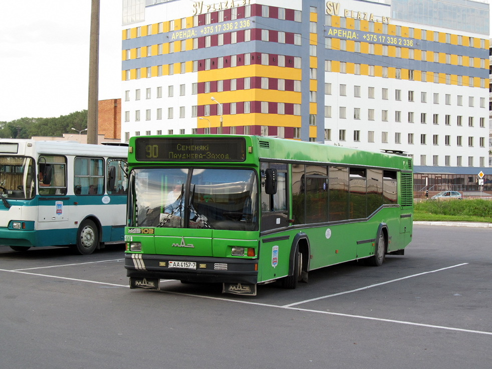 Minsk, MAZ-103.065 # 023779