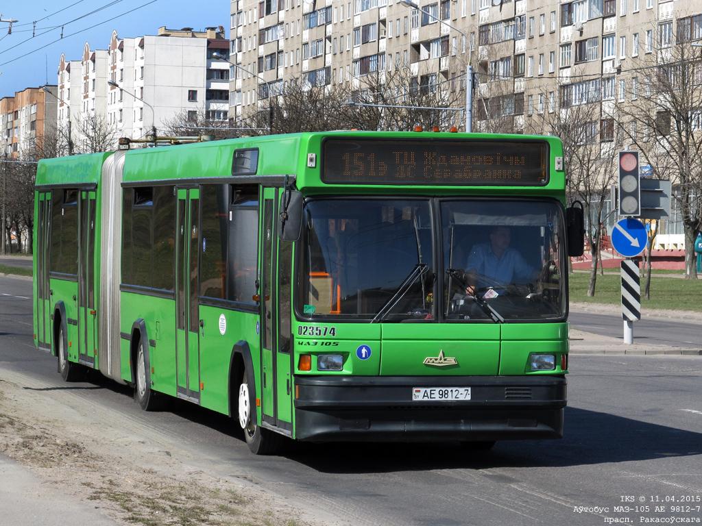Minsk, MAZ-105.065 # 023574