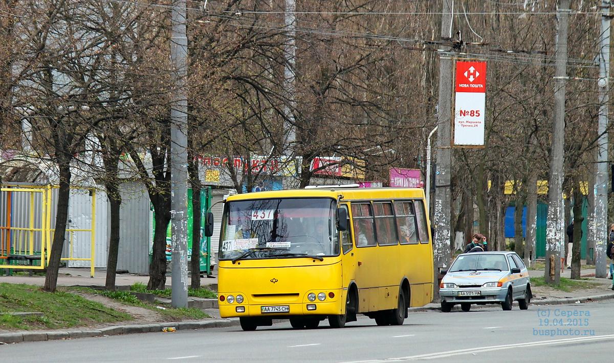 Kyiv, Bogdan А092 # АА 7745 СН