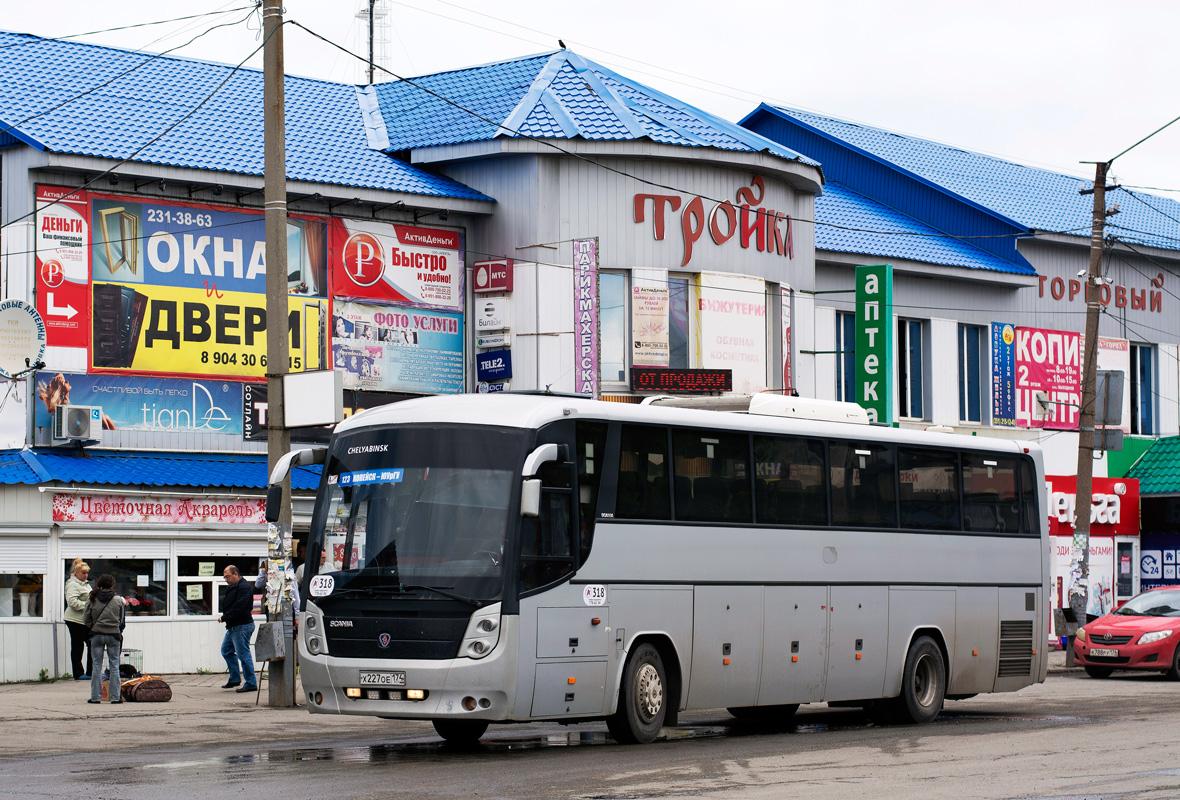 Chelyabinsk, GolAZ-52911-11 (529114) # 318