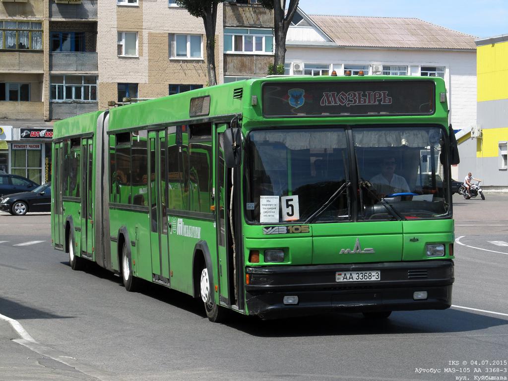 Mozyr, MAZ-105.060 # 013218