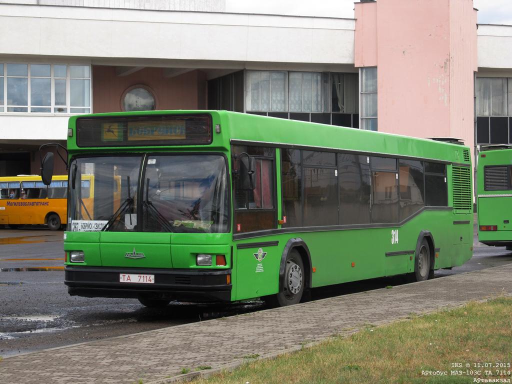 Bobruisk, MAZ-103.С62 # 314