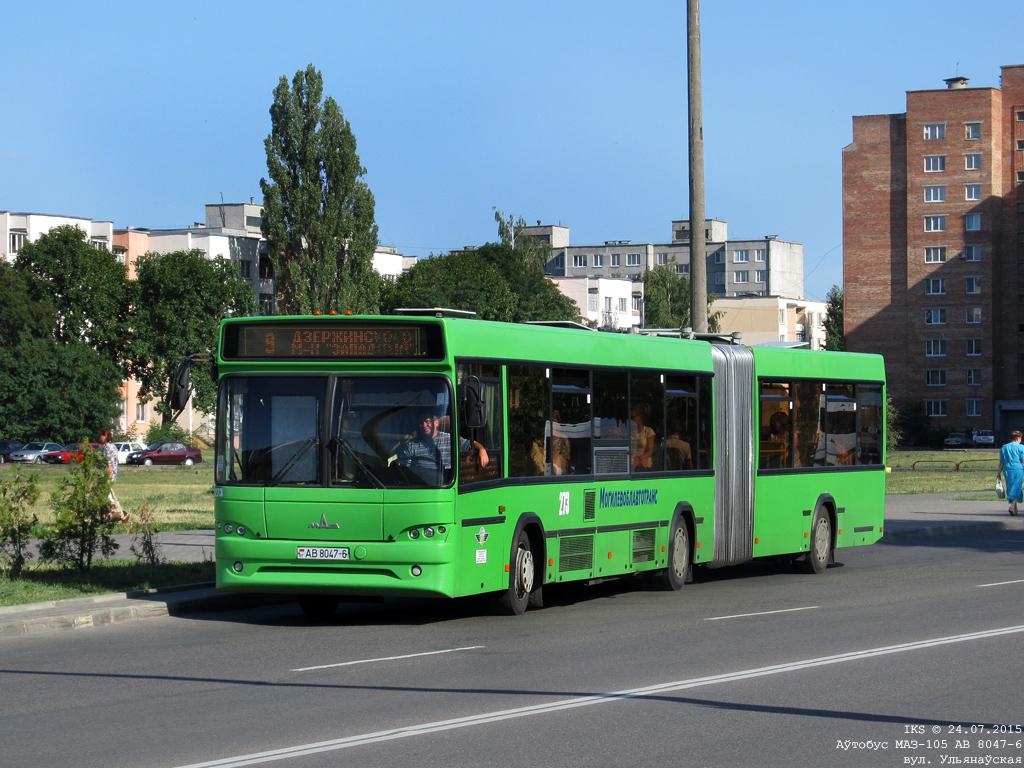 Bobruisk, MAZ-105.465 # 273