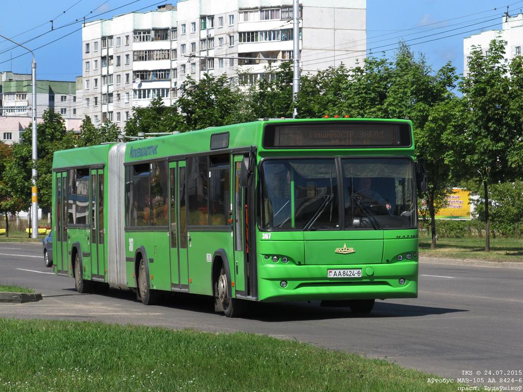 Bobruisk, MAZ-105.465 # 367