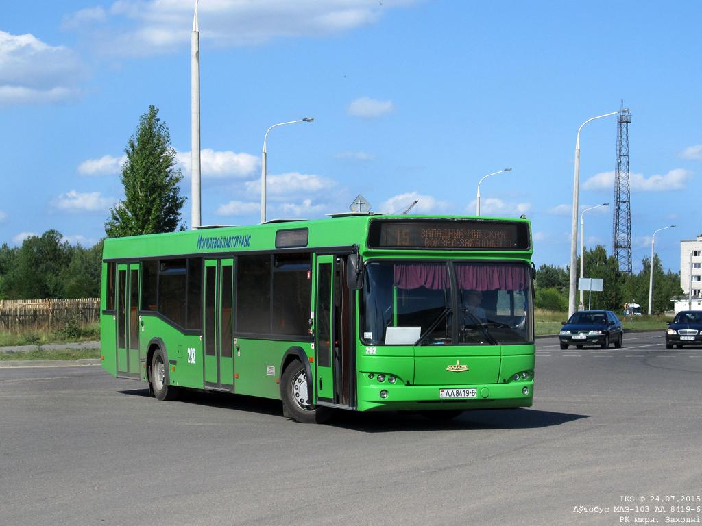 Bobruisk, MAZ-103.465 # 292