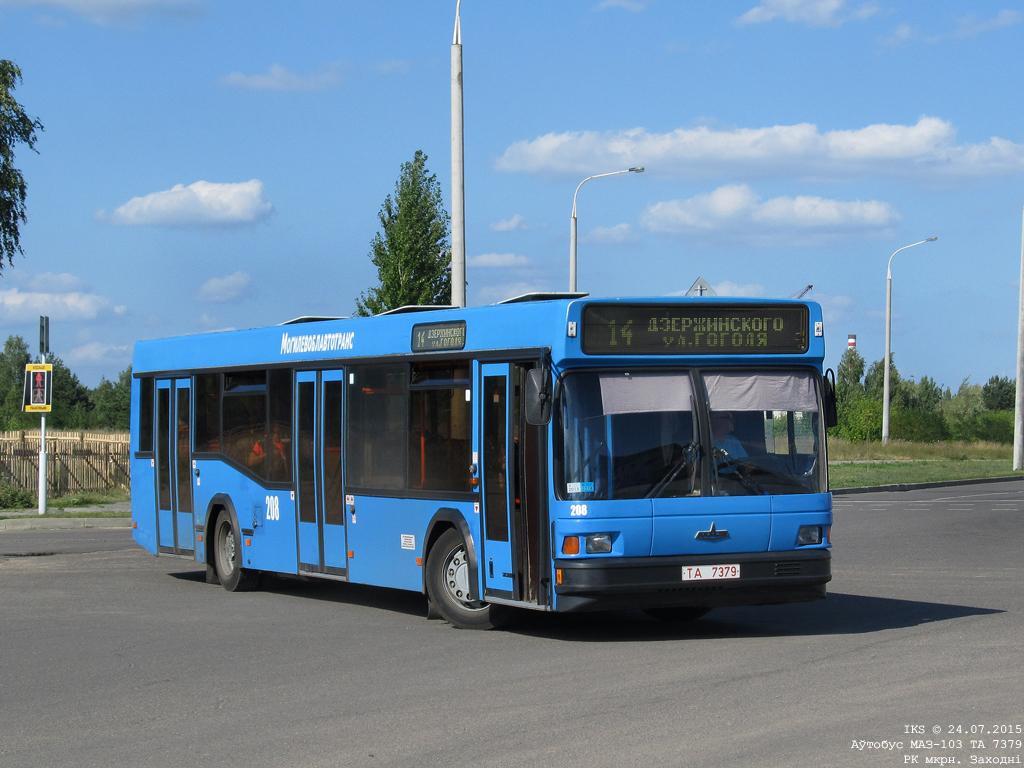 Bobruisk, MAZ-103.065 # 208