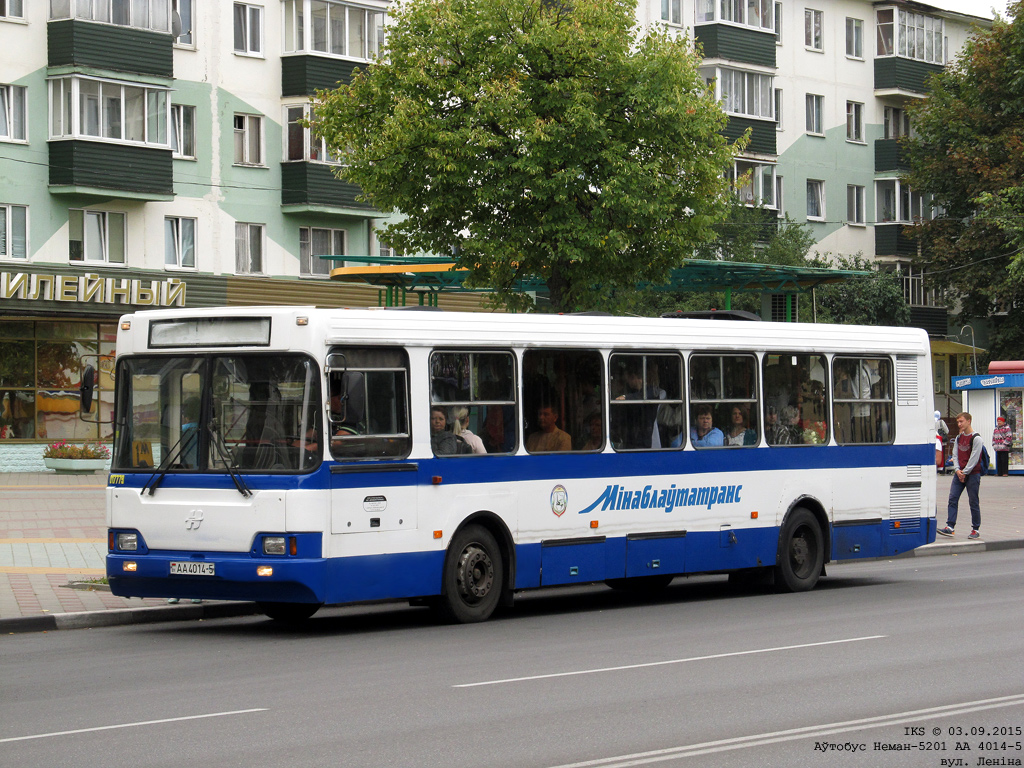 Soligorsk, Neman-5201 # 017779