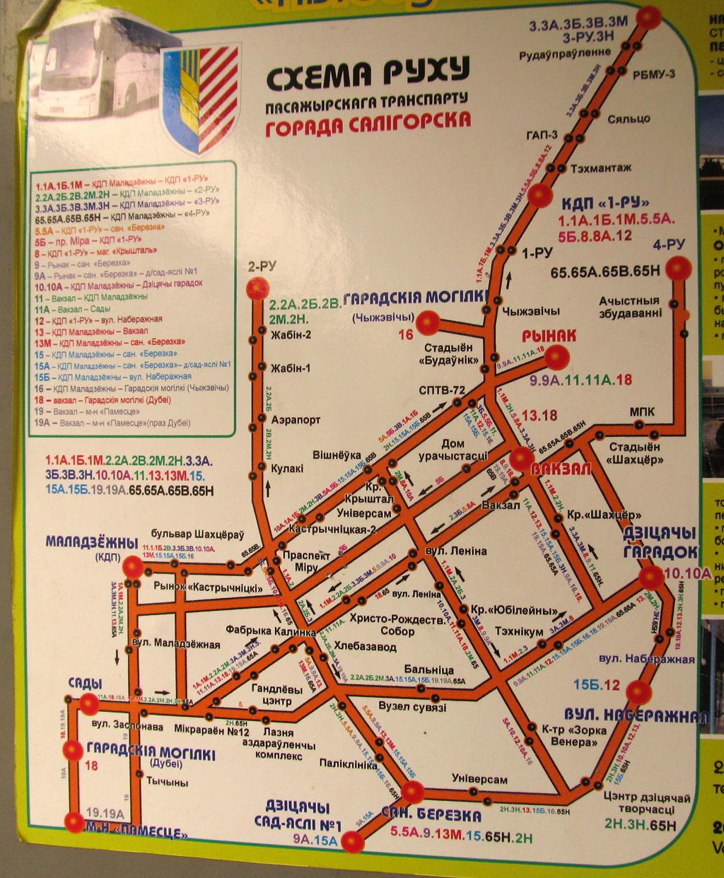 Soligorsk — Maps