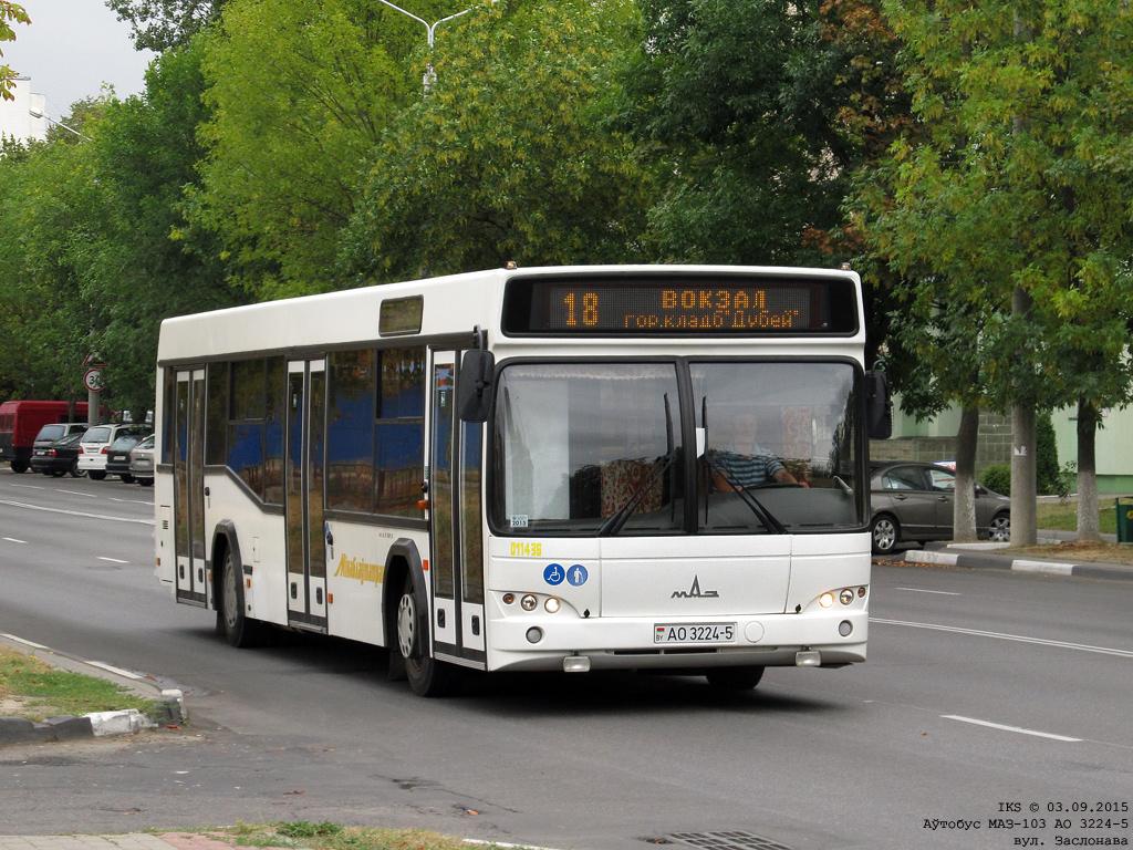 Soligorsk, MAZ-103.485 # 011436