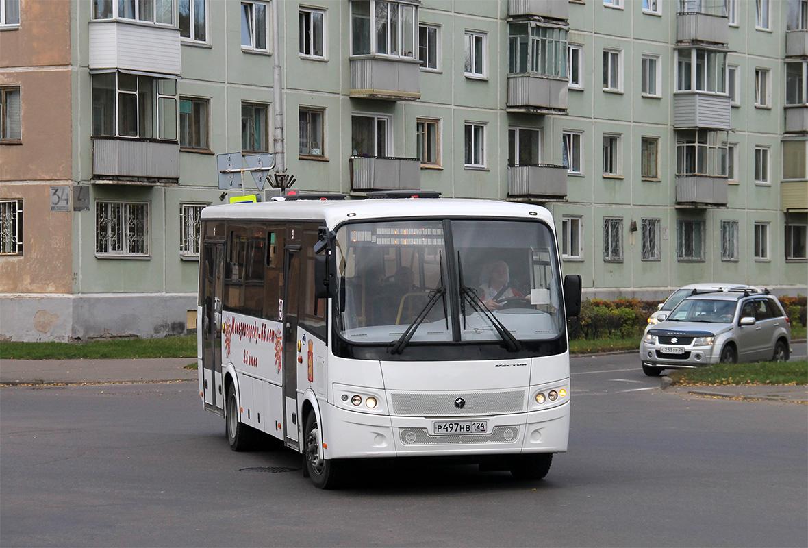 "Zhеlеznоgоrsk, ПАЗ-320414-05 ""Вектор"" (3204ER) # Р 497 НВ 124"
