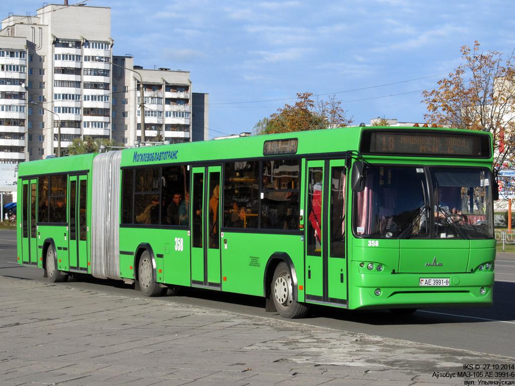 Bobruisk, MAZ-105.465 # 358