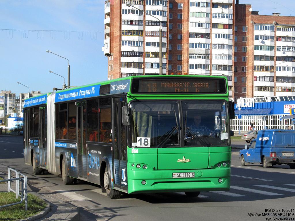 Bobruisk, MAZ-105.465 # 368