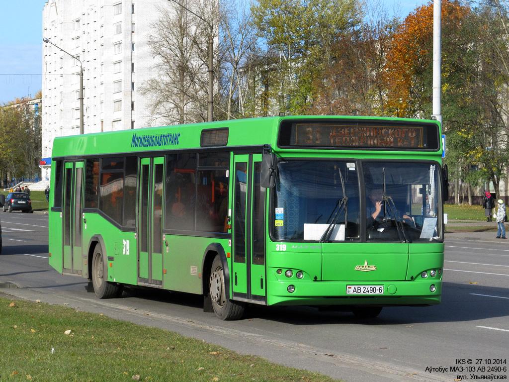 Bobruisk, MAZ-103.465 # 319